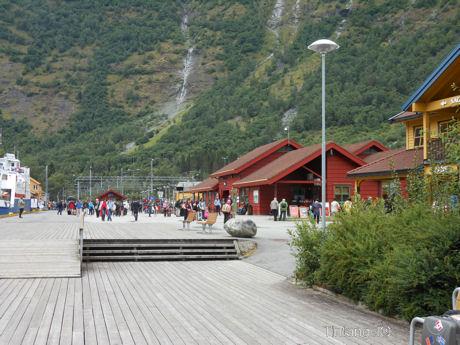 Station Flåm