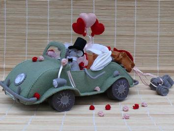 Autojustmarried